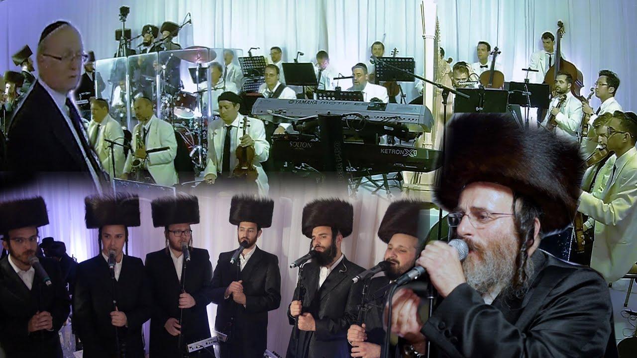 "Isaac Honig, Yedidim ""B'shoh-Shwekey"" an Aaron Teitelbaum Productions | אייזיק האניג - בשעה/שוואקי"
