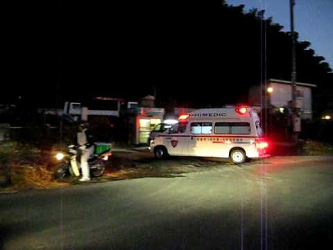 Japanese ambulance  - arrive -