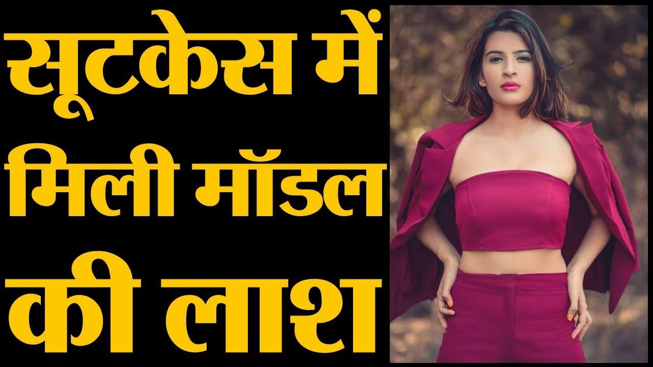 Mumbai Police ने 4 घंटे में सुलझाया Actress murder case | The Lallantop