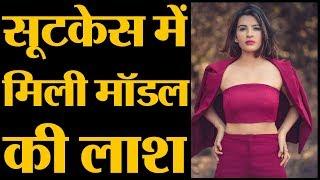 Mumbai Police ने 4 घंटे में सुलझाया Actress murder case   The Lallantop