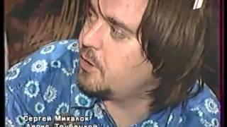Группе «Ляпис Трубецкой» - 10 лет