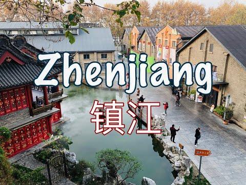 MARVlog #22   Zhenjiang, China