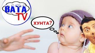 Что пишут российские дети и зачем Киеву младенцы