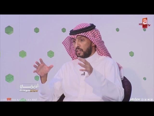 علي عبدالرضا: مجلس إدارة نادي اليرموك شنو طموحكم..؟!