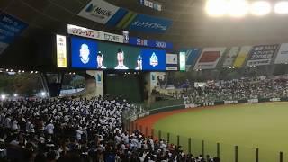 西武ライオンズ2018年シーズン終了セレモニーで辻監督が男泣き! (レフ...