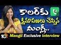 కాలర్ కు క్షమాపణలు చెప్పిన 'మంగ్లీ' | Mangli Interview | Mangli Sankranthi Song | 10TV