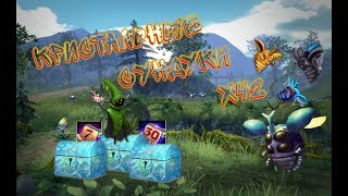 Royal Quest Кристальные Сундуки х42