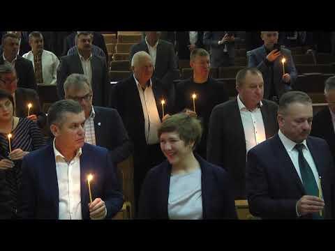 Сесія Івано-Франківської обласної ради. Частина 1. 20-12-2019