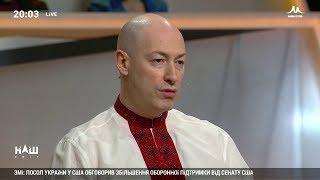 Гордон о том, когда и почему перестал поддерживать Порошенко