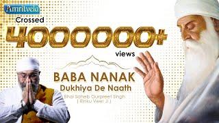 Baba Nanak Dukhiya De Naath Ve | Bhai Gurpreet. Singh Ji (Rinku Veer Ji) | Bombay Wale