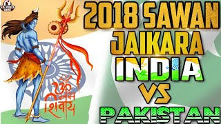 2018 || Sawan Jaikara India Vs Pakistan || Jaikara Dance || Mix Dj Satyam .mp3