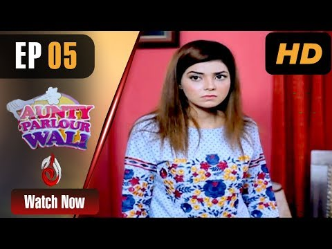 Aunty Parlour Wali - Episode 5 - Aaj Entertainment Dramas