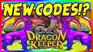 DRAGON KEEPER SIMULATOR CODES!? | Roblox