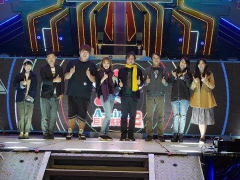 A-Line Radio 最舒服的電台: A-Line 巨星挑戰賽2 讓世界看到你在 第二場  10/22 彰化市公會堂前廣場