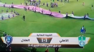 Al ahli vs al hilal Saudi super cup final score line 2017 Video