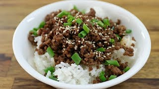 Gambar cover Korean Ground Beef and Rice Recipe