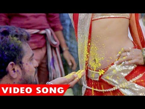 होली गीत 2017 - Saiya Milal Baklol Ho - Baklol Ke Holi - Hemant Mishra - Bhojpuri Holi Song