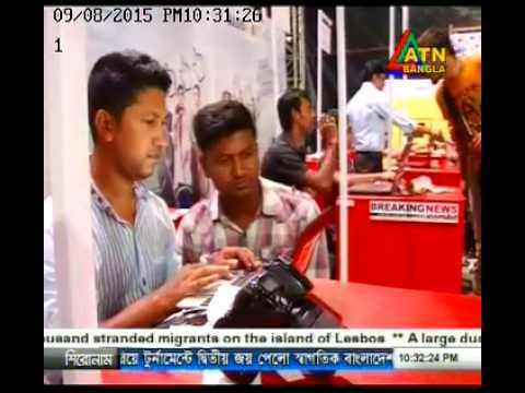 Bangladesh Internet Week 2015 Dhaka Expo - ATN Bangla