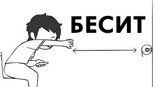 Ситуации Которые Бесят ● Русский Дубляж