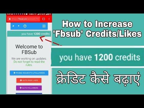 How to Increase 'Fbsub' Credits Fast | Fb Sub Pro | Facebook Best Auto Liker, Follower | Fb Sub
