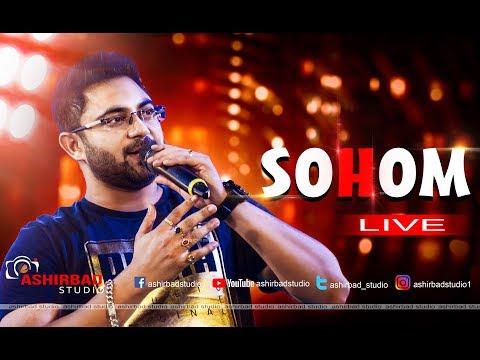 সোহম চক্রবর্তী গাইছেন Yaad Aa Raha Hai || Soham Chakraborty Live Performance on stage