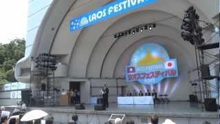 ラオスフェスティバル Laos Festival in Tokyo 26-27 May, 2012