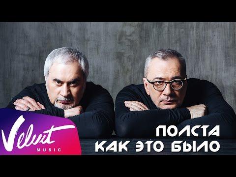 Как это было: концерт братьев Меладзе в Кремле / backstage exclusive thumbnail