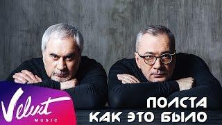 Как это было: концерт братьев Меладзе в Кремле / backstage exclusive