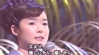 十三夜 田川寿美