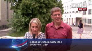 конференция для родителей детей с аутизмом прошла в Киеве