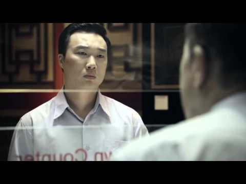 Code Of Law 3  The Case Files of Insp Nick Han Chapter 12