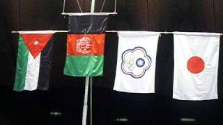 Afghanistan national Taekwondo federation ANTF Nasar Ahmad Bahave Gold Medalest and national antoms cermony 5august 2009 1st martiol arts games