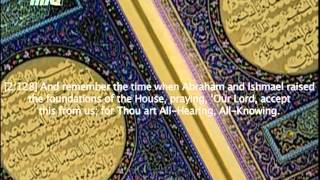 English: History of The Kaaba in Mecca