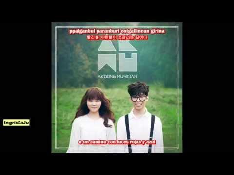 AKMU - ANYWAY (길이나) [Sub Español - Hangul - Romanizado]