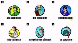 Урок французского языка #профессий № 1
