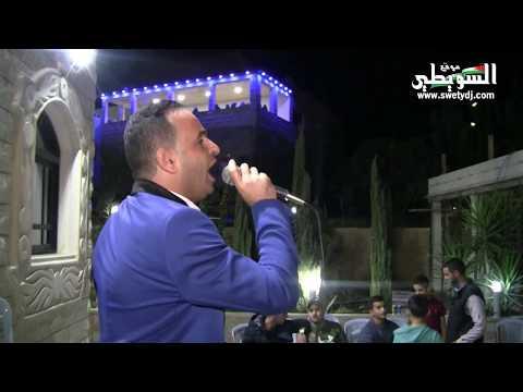 طول علية غيابك الفنان حسين السويطي حفلة محمود ابو عرة عقابا تسجيلات السويطي