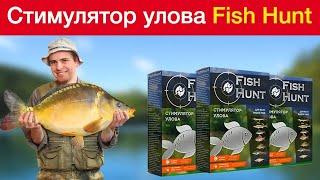 Где купить прикормку для рыбалки