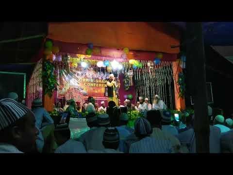 Asad ikbal || nigahe sakiye kousar jamana jumega new kalam ||zikhre shadat conference 30/09/17
