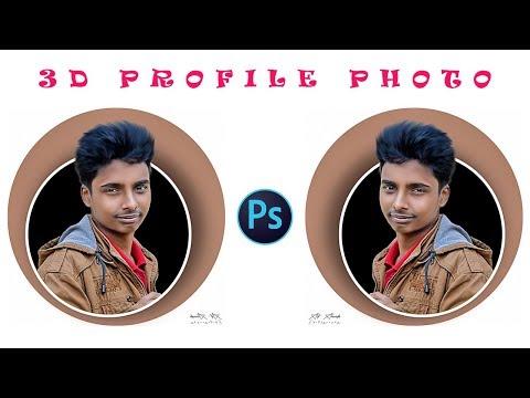 Photoshop tutorial  how to make 3d profile photo | Tapash Editz thumbnail