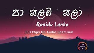 Ranidu ft Killa B - Pa Salamba Sala (320kbps) Audio Spectrum By AM Equalizer