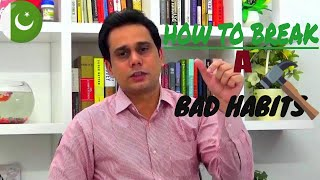 A simple way to Break a Bad Habits by Nadeem Iqbal