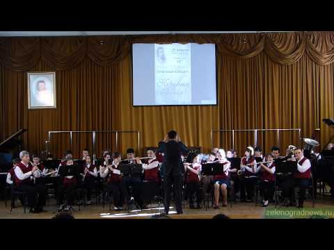 Духовой оркестр - Старинный егерский марш
