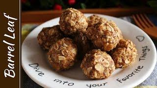 5 樣食材! 免烤燕麥能量球 (全素) 5-Ingredient No-Bake Oatmeal Energy Balls (Vegan)