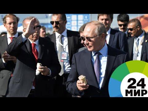 Путин на МАКСе