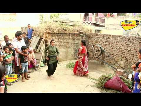 सबसे सुपर हिट DJ रसिया || Singer Balli Bhalpur || Balli Gurjar Rasiya Dance