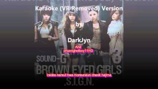 Brown Eyed Girls - S.I.G.N [INSTRUMENTAL/BackUp Vocals]