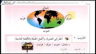 78 УРОК. 1 ТОМ. Арабский в твоих руках.