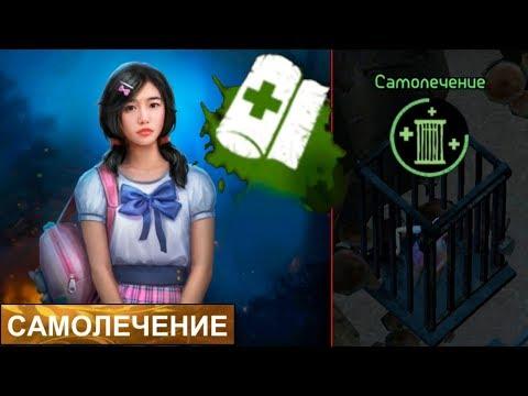 Мэри новая способность! Мэри имба Horrorfield Online Horror Game! андроид игры
