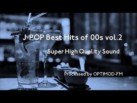 00's J-POP Best - 2000年代 J-POP名曲集 vol.2 【超・高音質】