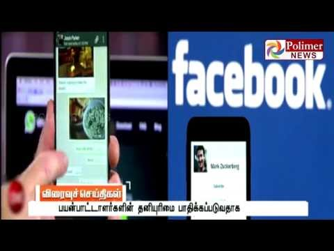 WhatsApp with Facebook Share Details | Polimer News